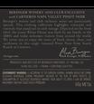 2018 Beringer Winery Exclusive Pinot Noir Back Label, image 3