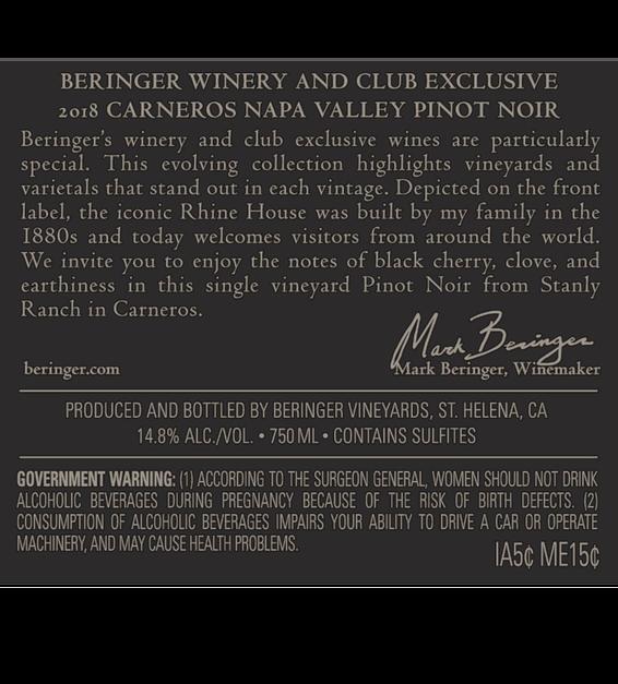 2018 Beringer Winery Exclusive Pinot Noir Back Label