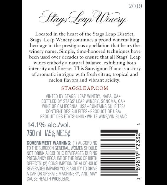2019 Napa Valley Sauvignon Blanc Back Label