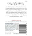 2016 Stags' Leap The Investor Napa Valley Red Blend Back Label