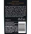 2016 Beringer Distinction Series Napa Valley Cabernet Sauvignon Back Label