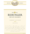 2013 Beringer Private Reserve Napa Valley Cabernet Sauvignon, image 2