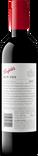 2017 Penfolds Bin 389 Cabernet Shiraz Back Label