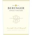 2016 Beringer Bancroft Ranch Howell Mountain Cabernet Sauvignon Front Label, image 2