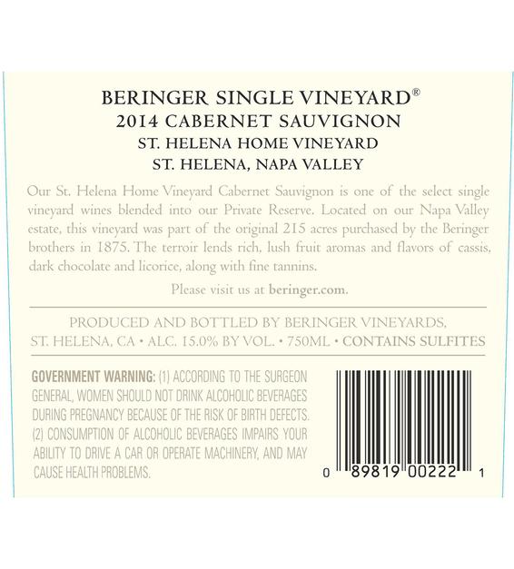 2014 Beringer Saint Helena Home Vineyard Saint Helena Cabernet Sauvignon Back Label