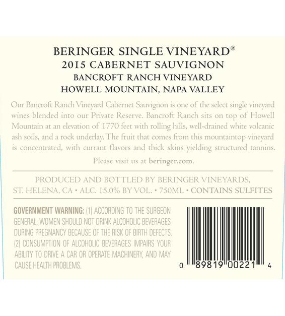 2015 Beringer Bancroft Ranch Howell Mountain Cabernet Sauvignon Back Label