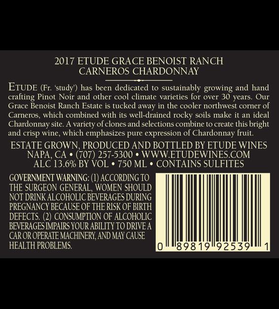 2017 Estate Chardonnay