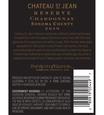 2016 Chateau St. Jean Reserve Sonoma County Chardonnay Back Label, image 3