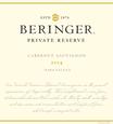 2014 Beringer Private Reserve Napa Valley Cabernet Sauvignon, image 2