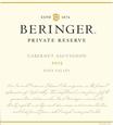 Beringer 2015 Private Reserve Cabernet Sauvignon Front Label, image 2
