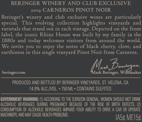 2019 Beringer Winery Exclusive Carneros Pinot Noir Back Label