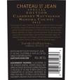 2015 Chateau St. Jean 45th Anniversary Alexander Valley Cabernet Sauvignon Back Label
