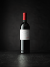 2016 Penfolds St Henri Shiraz Beauty, image 3
