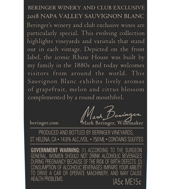 2018 Beringer Winery Exclusive Sauvignon Blanc Napa Valley Back Label