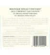 2015 Beringer Saint Helena Home Vineyard Saint Helena Cabernet Sauvignon Back Label, image 3