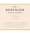 2018 Beringer Private Reserve Napa Valley Chardonnay Front Label