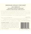 2015 Beringer Bancroft Ranch Howell Mountain Merlot Back Label