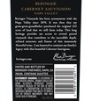 2015 Beringer Distinction Series Napa Valley Cabernet Sauvignon Back Label, image 3
