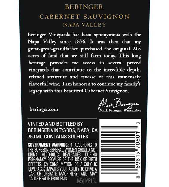 2015 Beringer Distinction Series Napa Valley Cabernet Sauvignon Back Label