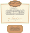 2016 Chateau St. Jean Mallacomes Vineyard Knights Valley Cabernet Sauvignon Front Label, image 2