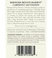 Beringer 2012 Private Reserve Cabernet Sauvignon Back Label