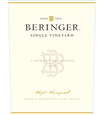2015 Beringer Vogt Vineyard Howell Mountain Cabernet Sauvignon Front Label, image 2