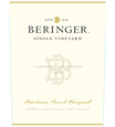 2015 Beringer Steinhauer Ranch Howell Mountain Cabernet Sauvignon Front Label, image 2