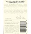 Beringer 2015 Private Reserve Cabernet Sauvignon Back Label, image 3