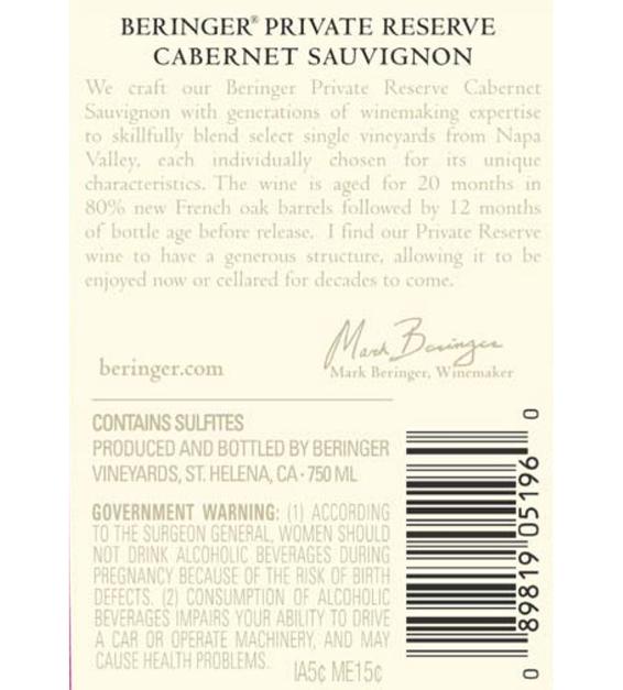 Beringer 2015 Private Reserve Cabernet Sauvignon Back Label