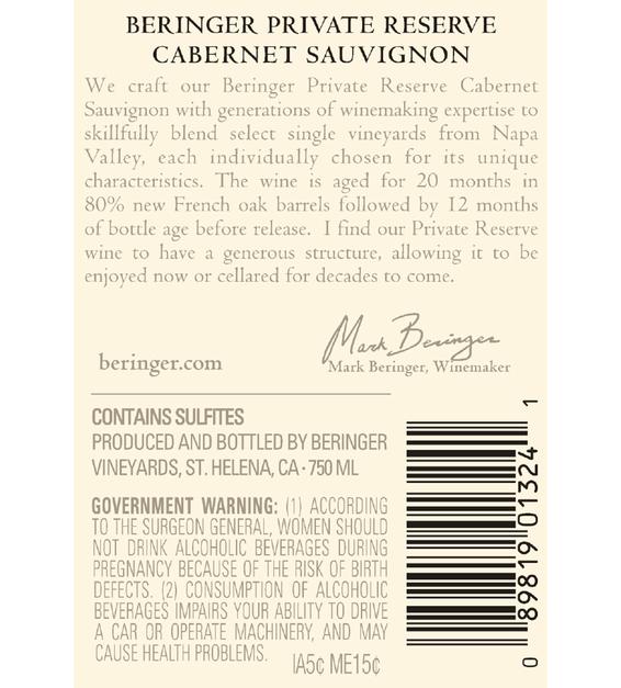 2016 Beringer Private Reserve Napa Valley Cabernet Sauvignon