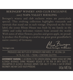2017 Beringer Winery Exclusive Riesling Napa Valley Back Label