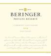 2014 Beringer Private Reserve Napa Valley Cabernet Sauvignon Magnum, image 2