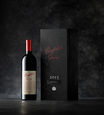 2015 Penfolds Grange with Gift Box, image 2