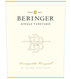 2016 Beringer Lampyridae Vineyard Mount Veeder Cabernet Sauvignon Front Label