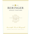 2015 Beringer Bancroft Ranch Howell Mountain Cabernet Sauvignon Front Label, image 2