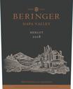 2018 Beringer Winery Exclusive Napa Valley Merlot Front Label, image 2