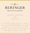 2017 Beringer Private Reserve Cabernet Sauvignon Front Label