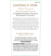 2016 Chateau St. Jean Mallacomes Vineyard Knights Valley Cabernet Sauvignon Back Label, image 3