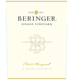 2015 Beringer Chabot Vineyard Saint Helena Cabernet Sauvignon Front Label, image 3