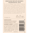 2018 Beringer Private Reserve Napa Valley Chardonnay Back Label, image 3