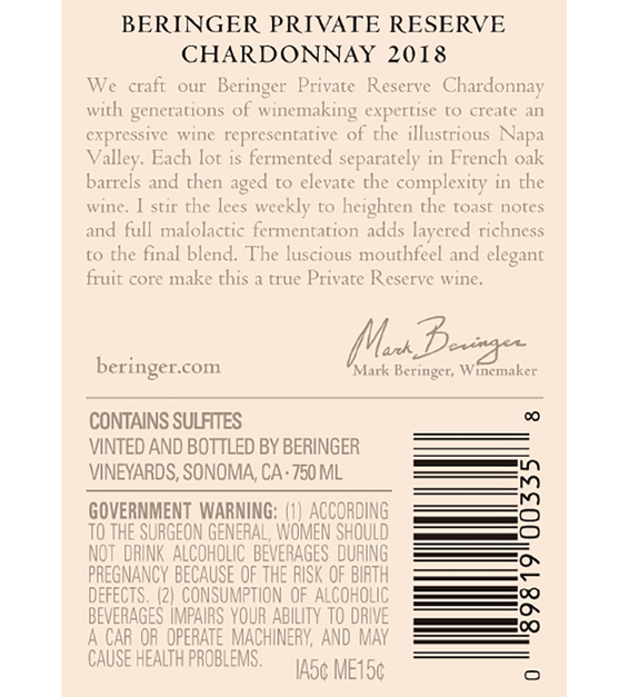 2018 Beringer Private Reserve Napa Valley Chardonnay Back Label