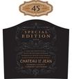 2015 Chateau St. Jean 45th Anniversary Alexander Valley Cabernet Sauvignon Magnum Front Label