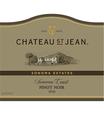 2013 Chateau St. Jean Sonoma Coast Pinot Noir Front Label, image 2