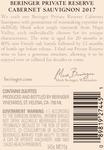 2017 Beringer Private Reserve Cabernet Sauvignon Back Label, image 3