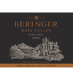 2017 Beringer Winery Exclusive Riesling Napa Valley Front Label