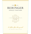 2014 Beringer Saint Helena Home Vineyard Saint Helena Cabernet Sauvignon Front Label, image 2
