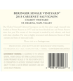 2015 Beringer Chabot Vineyard Saint Helena Cabernet Sauvignon Back Label, image 2
