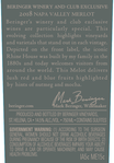 2018 Beringer Winery Exclusive Napa Valley Merlot Back Label, image 3